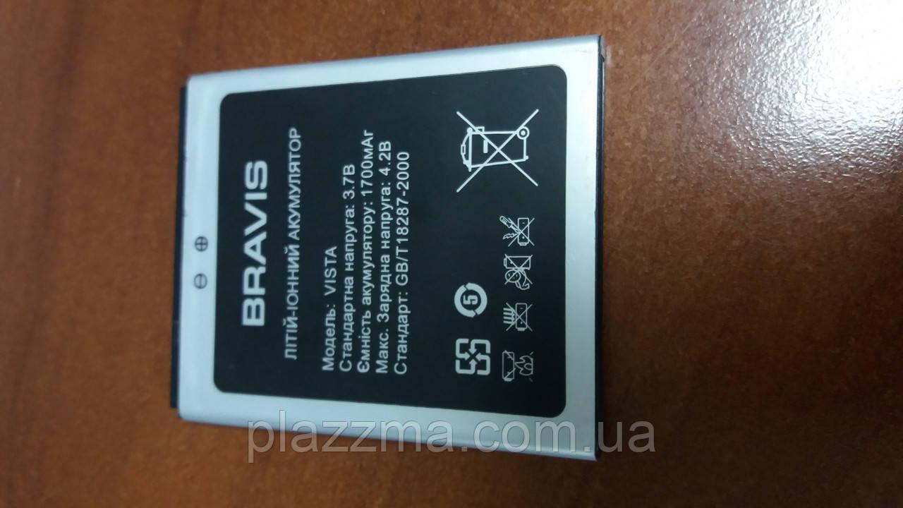 Аккумулятор Bravis VISTA (1700 mAh)  б\у