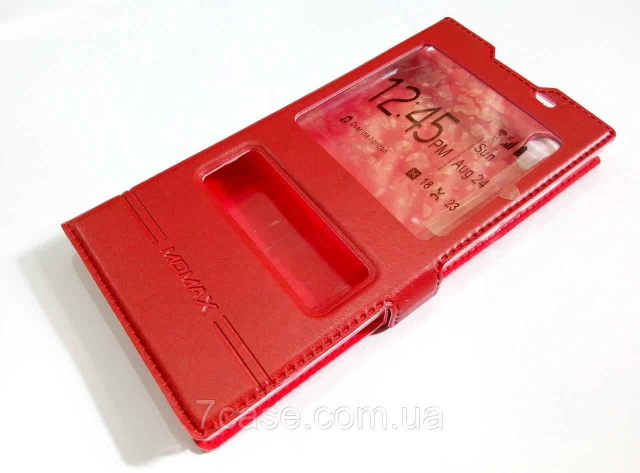 Чохол книжка з віконцями momax для Sony Xperia L1 g3311 / g3312 / g3313 червоний
