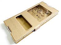 Чохол книжка з віконцем momax для Sony Xperia XA1 Ultra g3221 / g3223 / g3212 / g3226 золотий