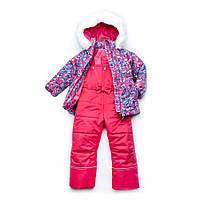 Зимний детский костюм-комбинезон из мембранной  ткани для девочки 104 Модный карапуз (03-00665-0)