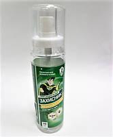 Захисник спрей від комарів та кліщів (90мл)