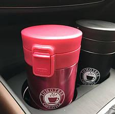 Термокружка вакуумная для горячих и холодных напитков 380 мл красная, фото 3