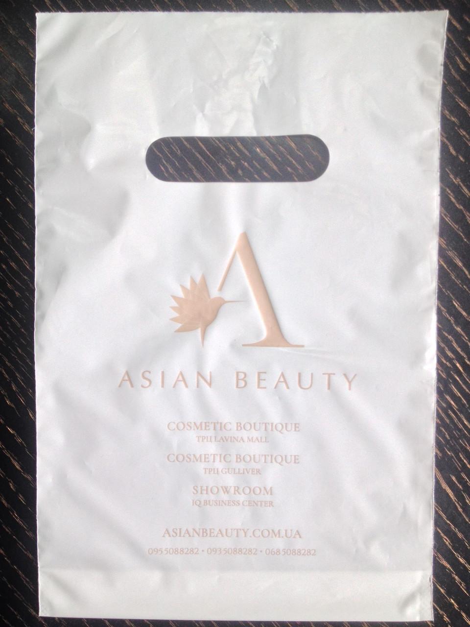 """Пакет полиэтиленовый """"AsianBeauty"""""""