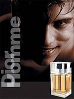Нишевая парфюмерия: это роскошь или стиль жизни ?