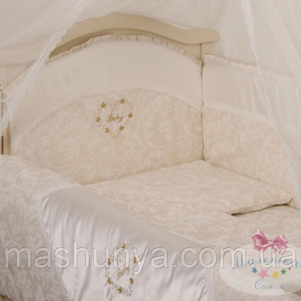 Сменный постельный комплект Маленькая Соня Версаль 3 элемента