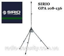 Антена базова авіа SIRIO GPA 108-136 VHF