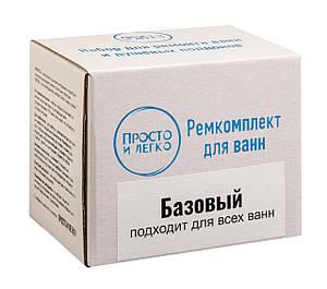 """Ремкомплект для ванн """"Просто и Легко"""", Базовый, 50 г акрила (покрывает 25*25см) 1b (SUN0832), фото 2"""