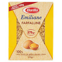Макарони Фарфалліне з яйцем BARILLA 275г