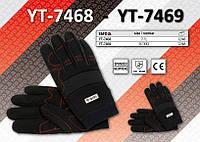 Перчатки рабочие из неопрена размер 9/XXL, YATO YT-7469