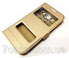 Чехол книжка с окошками momax для Samsung Galaxy Core Prime g360h золотой