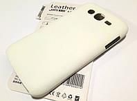 Чехол пластиковый под кожу для Samsung Galaxy Grand duos i9082 / Grand Neo i9060 белый