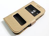 Чехол книжка с окошками momax для Samsung Galaxy S duos s7562 золотой