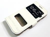 Чехол книжка с окошками momax для Samsung Galaxy S duos s7562 белый