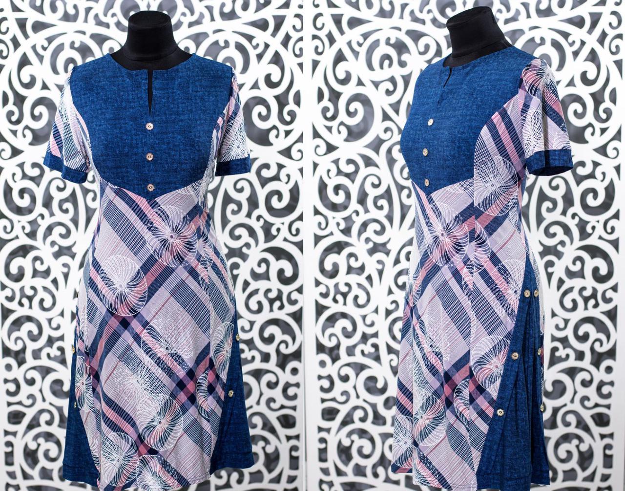 """Красивое женское платье с рельефным рисунком ткань """"Масло+трикотаж"""" 48, 50, 52 размеры батал"""