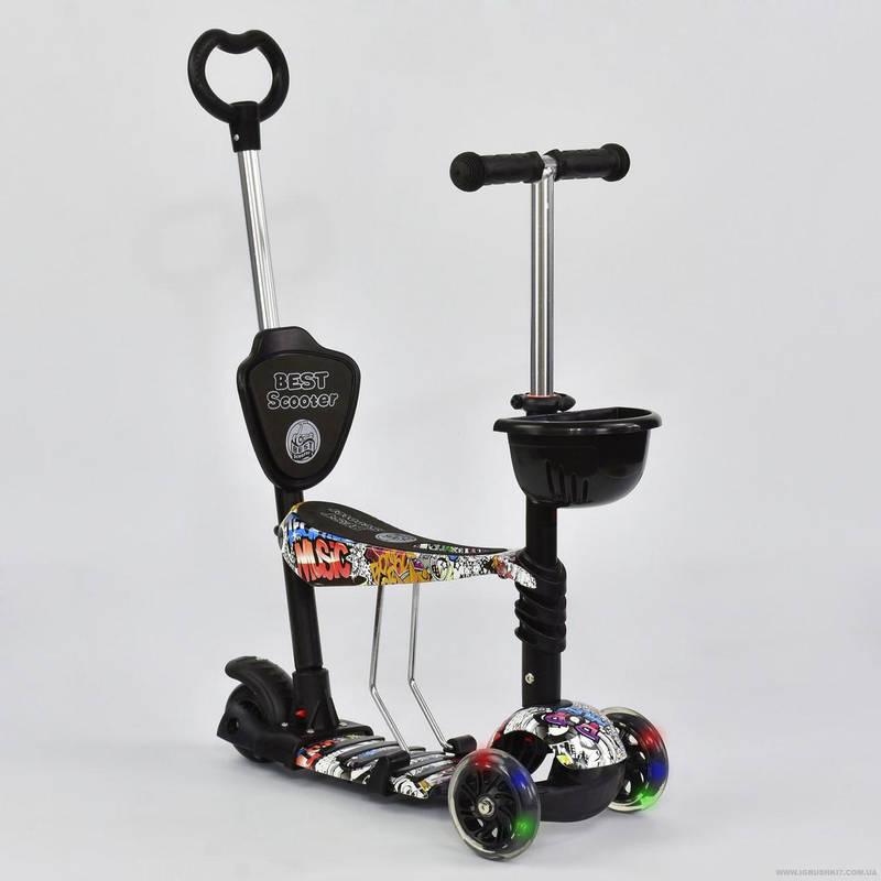 Самокат 5в1 детский трехколесный c сиденьем и ручкой Best Scooter A 24981-72020