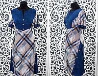 """Красивое женское платье с рельефным рисунком ткань """"Масло+трикотаж"""" 48, 50, 56 размеры батал"""