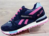 Кроссовки женские Reebok GL 6000 реплика