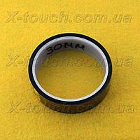 Каптоновая лента kapton, термостойкий скотч 30 мм