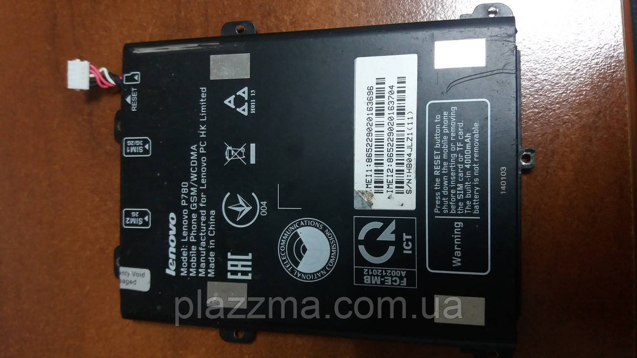 Аккумулятор для Lenovo P780  б\у