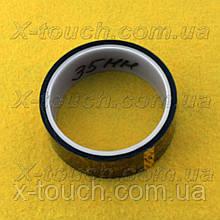 Каптоновая стрічка kapton, термостійкий скотч 35 мм