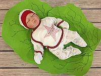 """Трикотажный набор для новорожденного  """"Ты есть, и это Счастье"""" (красный) из трёх предметов  56 р"""