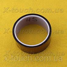 Каптоновая стрічка kapton, термостійкий скотч 45 мм