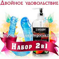 Фаллоимитатор двойной Вагинальный-анальный + Лубрикант гель смазка водная основа Клубника ОРИГИНАЛ 200 ml