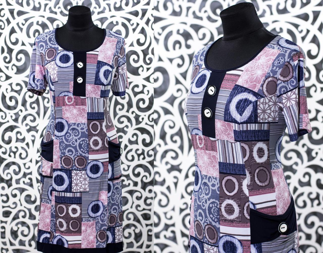 """Стильное женское платье с пуговками на груди ткань """"трикотаж масло"""" 52, 54, 56, 58 размер батал"""