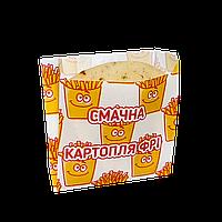 """Пакет бумажный  """"Картопля фрі"""" 100*100*50  100шт (287)"""