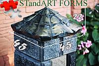 """накриття на стовп """"китай 1.1"""" (45Х45Х22) силікон+склопластик Форма для бетону."""