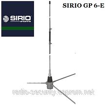 Антена базова SIRIO GP 6-E (140-175MHZ)