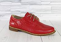 Красные туфли. Оксфорды. Натуральная кожа. 1926, фото 1