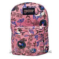 Спортивный рюкзак (Sport) с принтом (PARIS) 7 Цветов Розовый (41x27x11 cm.)