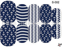 Слайдер-дизайн морской S-002