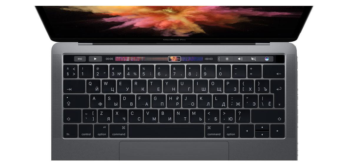 "Apple MacBook Pro 13"" 256 Gb Touch Bar Space Gray (MLH12) 2016"