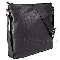 adb509af00f9 Хорошие сумки в категории мужские сумки и барсетки в Украине ...
