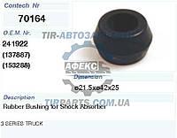 Втулка амортизатора резиновая SCANIA G/P/R112-113/142/143 (ось H+E) (241922 | 70164CNT)