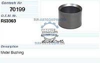 Втулка дышла Rockinger 2ремонт (R53363   70199CNT)