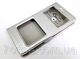 Чехол книжка с окошками momax для Xiaomi Mi 4s серебряный