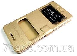 Чехол книжка с окошками momax для HTC Desire 728 dual sim / 728 Ultra золотой