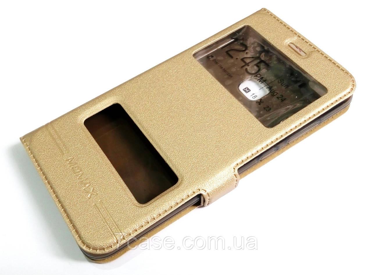Чехол книжка с окошками momax для Huawei P10 Lite золотой
