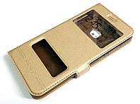 Чехол книжка с окошками momax для Huawei P10 Lite золотой, фото 1