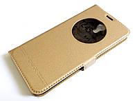 Чохол книжка з віконцем momax для LG X View K500DS золотий