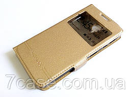 Чехол книжка с окошками momax для Lenovo A1000 / A1000m Vibe A золотой
