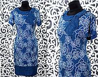 """Красивое женское платье с флористическим принтом ткань """"Масло+трикотаж"""" 50, 52, 54, 56 размеры батал"""