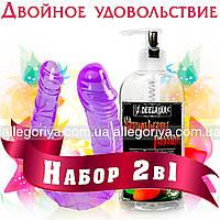 Лубрикант гель смазка водная основа Клубника ОРИГИНАЛ 200 ml + Фаллоимитатор двойной Вагинальный-анальный