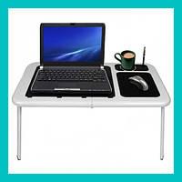 Складной столик для ноутбука Е-table!Акция