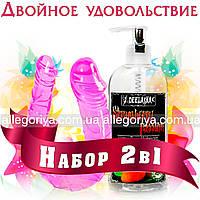 Лубрикант гель смазка водная основа Клубника ОРИГИНАЛ 200 ml  + Фаллоимитатор Вагинальный-анальный двойной