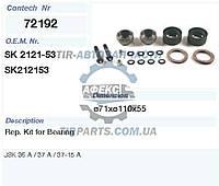 Комплект ремонтный седла JOST SK 2121-53 Ремкомплект опоры седла сцепного устройства (SK212153 | 72192CNT)