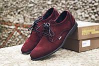 Мужские замшевые туфли дерби
